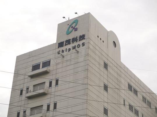 南茂上海廠釋股48%予紫光,業外EPS 2.67元入袋