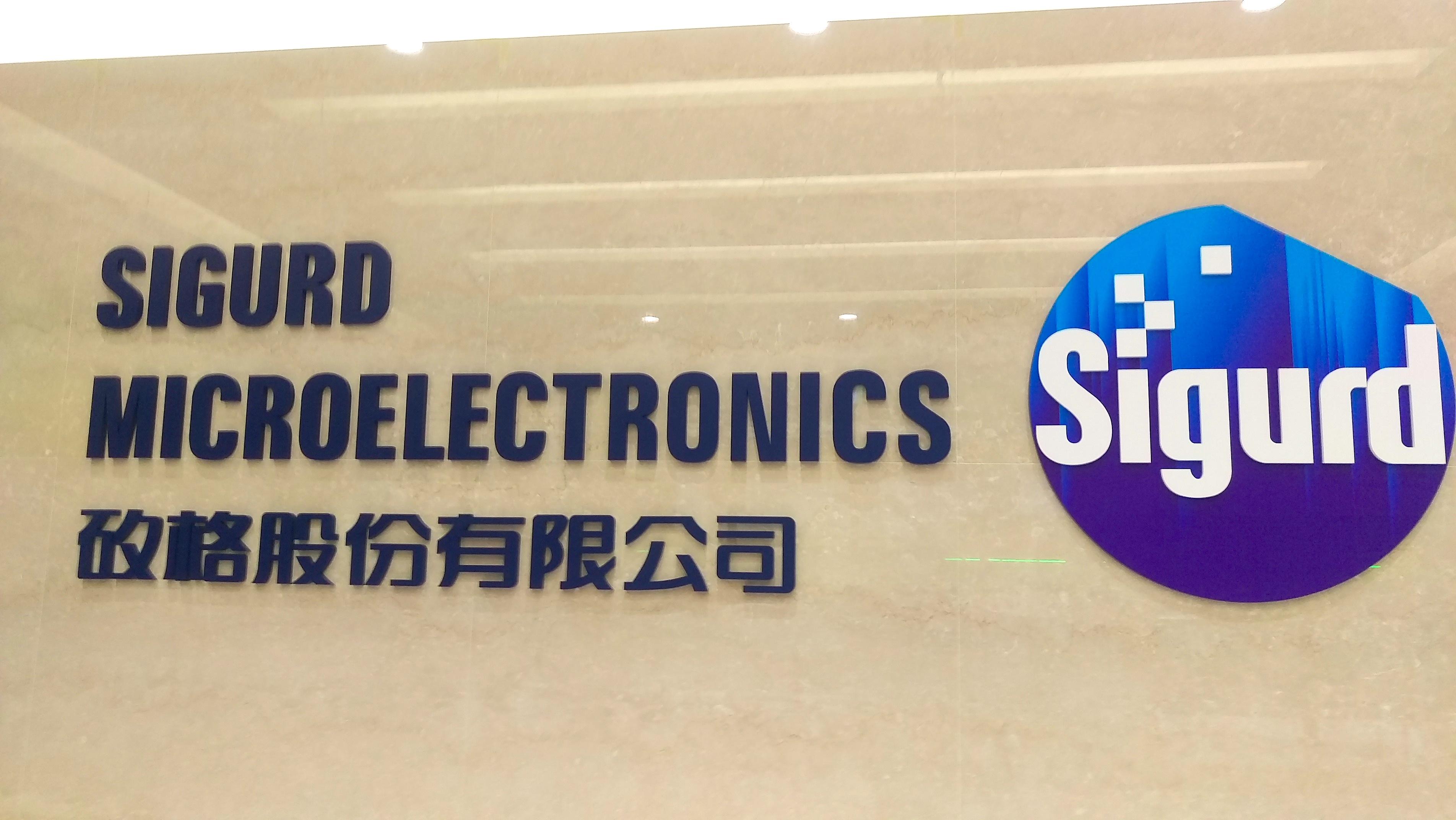 矽格傳獲無線充電 IC 訂單,且通訊成長助 Q3 走旺