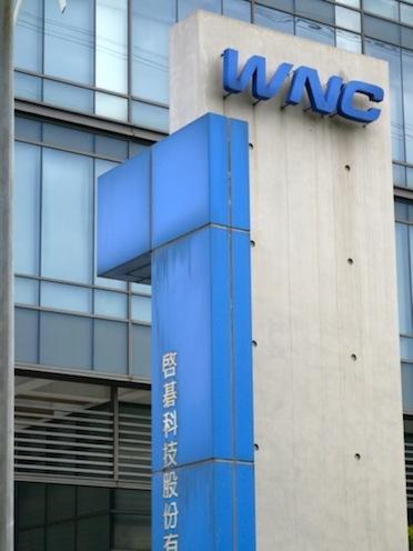 啟碁 WNC(6285)