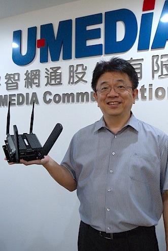 宇智董事長袁允中 宇智今年EPS約4元,車聯網、物聯網後年有效益