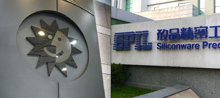 矽品幾乎確定到手!大股東日月光潛在收益高 日月光併購矽品