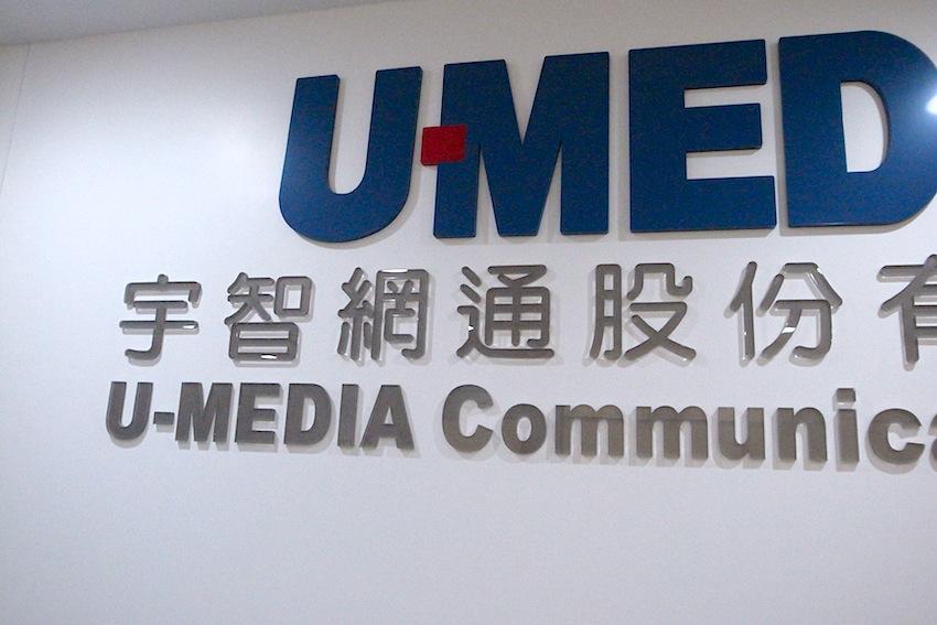宇智年初業績仍淡,觀察Q2市況是否好轉 6470 UMEDIA