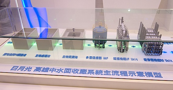 日月光業外貢獻不小,與矽品合作機率亦轉濃 2311 日月光 2325 矽品