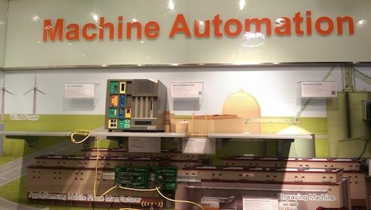 新漢Q3獲利未如預期;明年待機器人合作效益