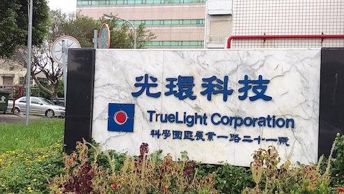 光環調配集團產能,台灣投入高附加值價的晶圓