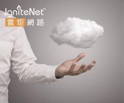 雲端激勵智邦Q4挑戰高峰,法人估EPS逾1元