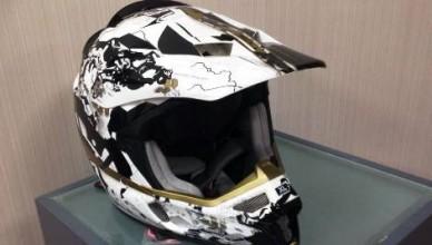 topkey-helmet