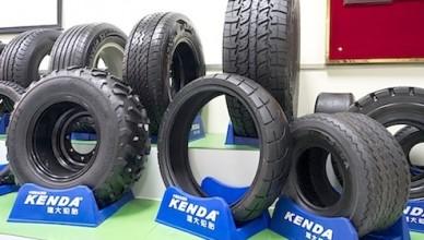 原料報價屢創高,建大等輪胎廠Q1末再漲價保利潤