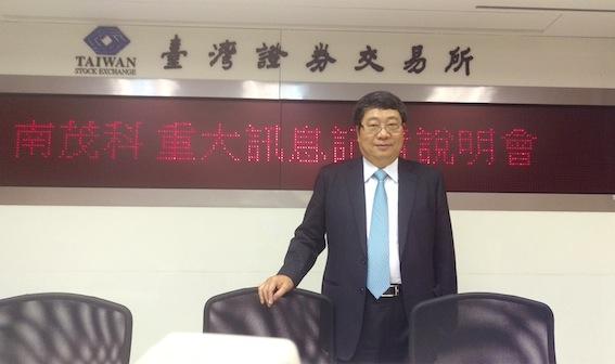 南茂上海廠將認列在業外、有利毛利率改善空間