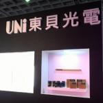 宏齊廣州新廠量產;預期Q3營運加溫